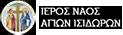agioi-isidoroi-logo-mobile