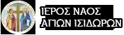 agioi-isidoroi-logo-new-sm
