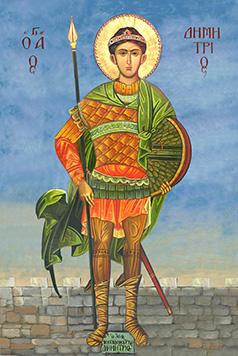 agios-dimitrios-apolytikia