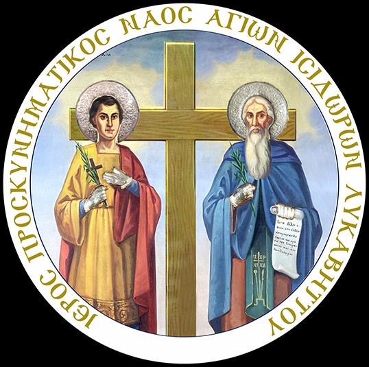 logo-agioi-isidoroi